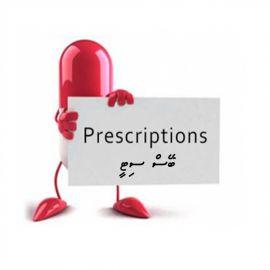 Medical Prescriptions (Beys Sitee)